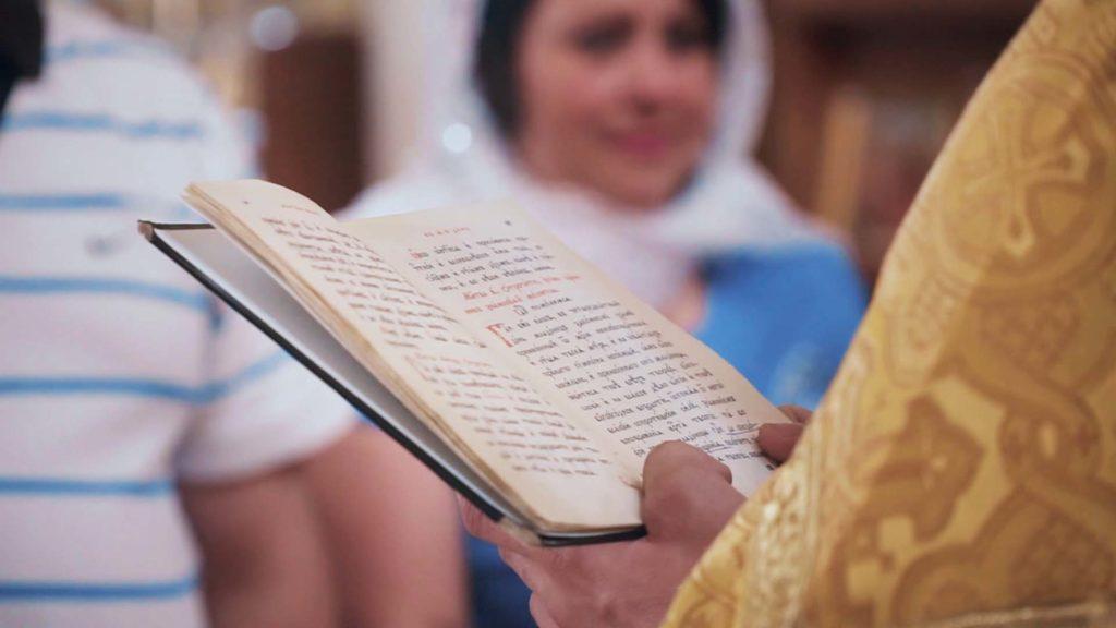 видео съемка крещения Николаев фото