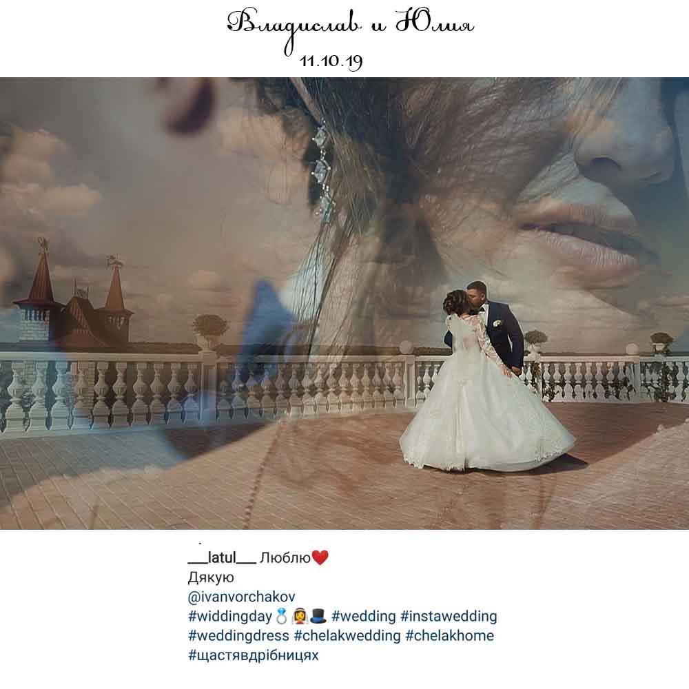 отзыв о видео съемке свадьбы профессиональный видеограф Star Way Media фото