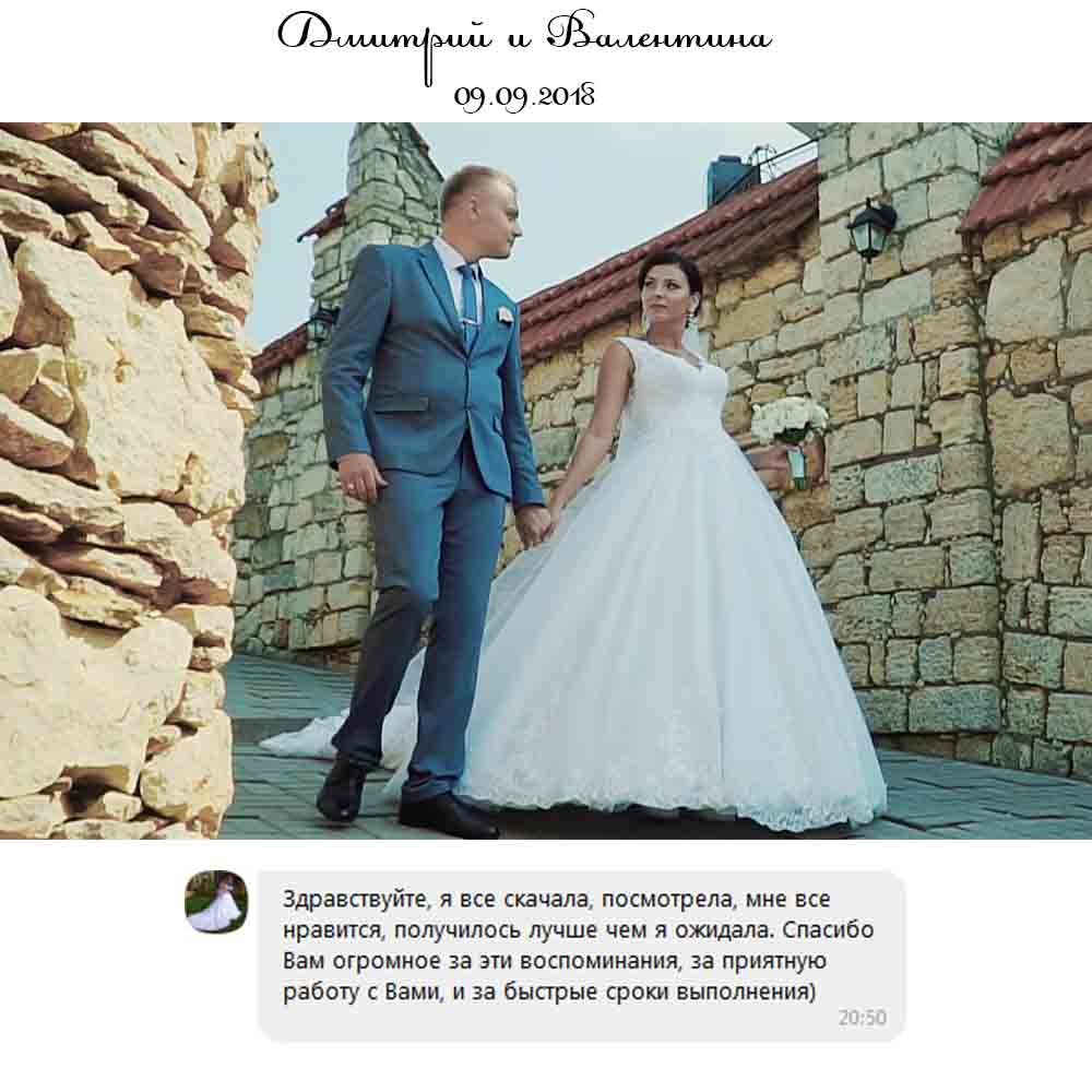 отзывы о свадебной видеосъемке фото