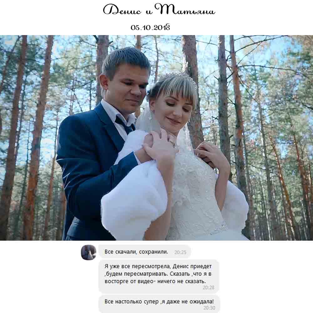 отзывы свадебный видео оператор николаев картинка
